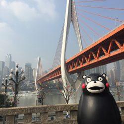 【中文広場】へようこそ!欢迎来中文广场!